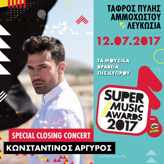 mad music awards 2017 cyprus