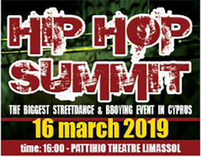 HIP HOP SUMMIT 2019