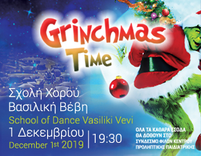 GRINCHMAS TIME