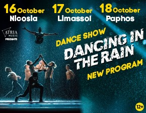 «DANCING IN THE RAIN»