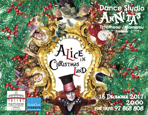 Christmas Land.Alice In Christmas Land