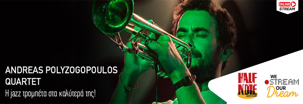 ANDREAS POLYZOGOPOULOS QUARTET - ONLINE STREAMING