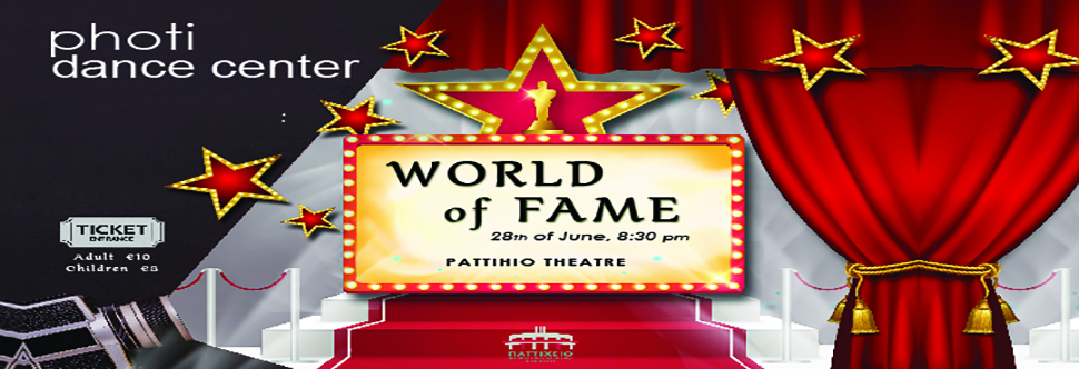 WORLD OF FAME