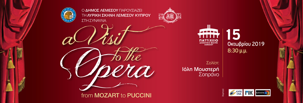 A VISIT TO THE OPERA -  From Mozart to Puccini