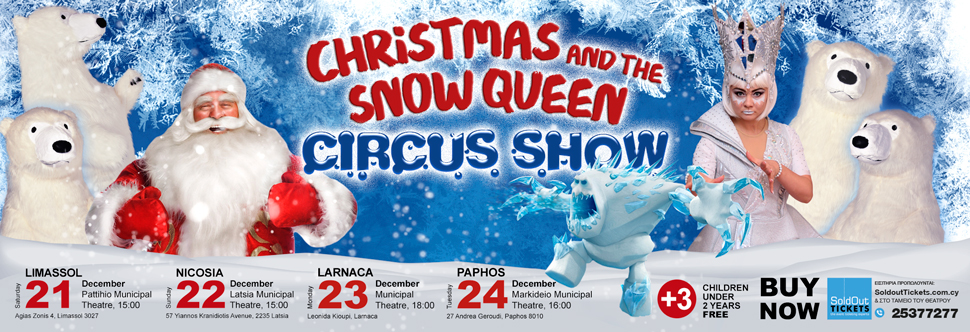 CHRISTMAS AND THE SNOW QUEEN