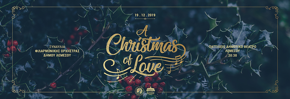 Α CHRISTMAS OF LOVE