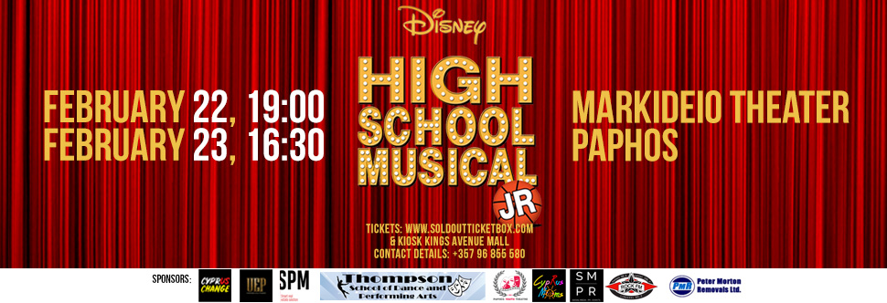HIGH SCHOOL MUSICAL JR BY DISNEY
