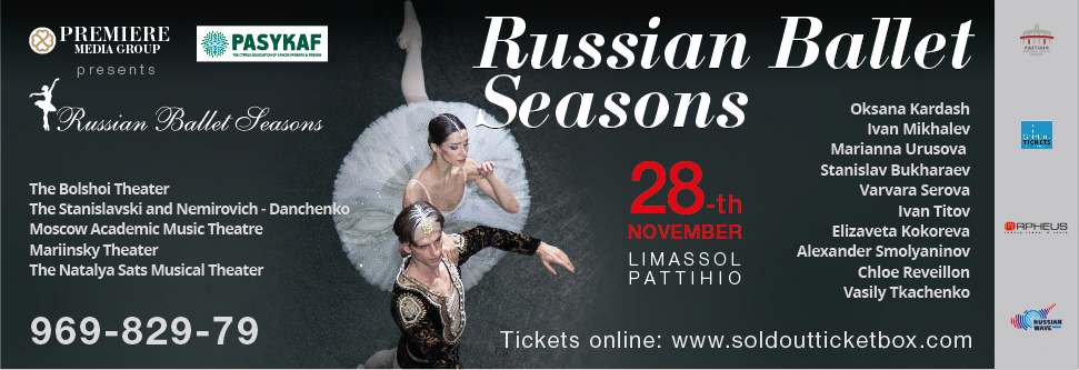 «THE RUSSIAN BALLET SEASONS»