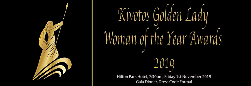 KIVOTOS GOLDEN LADY WOMAN OF THE YEAR AWARDS 2019