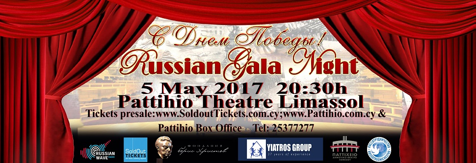 RUSSIAN GALA NIGHT