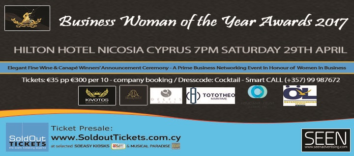 BUSINESS WOMAN OF THE YEAR AWARDS 2017