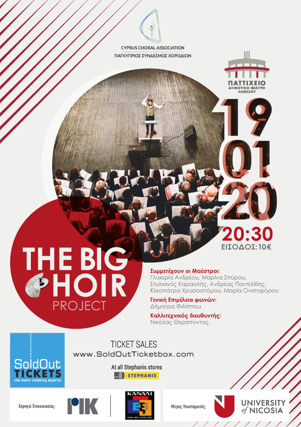 THE BIG CHOIR PROJECT