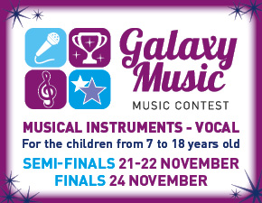 GALAXY OF TALENTS (MUSIC)