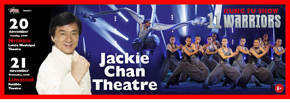 JACKIE CHAN SHOW<BR> «11 Warriors» (NICOSIA)