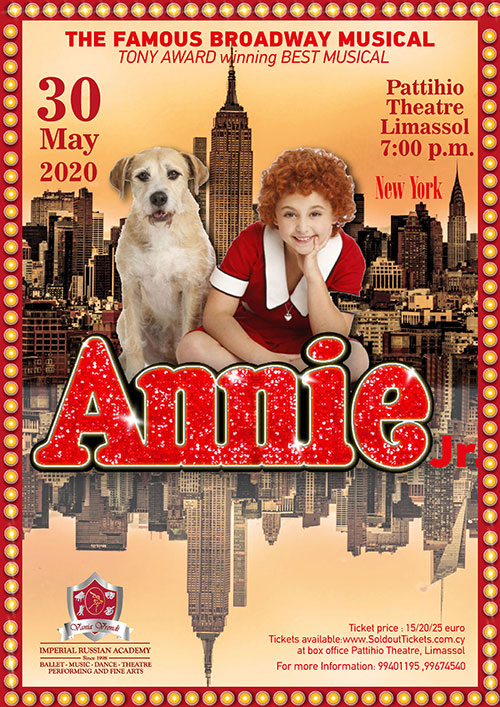 BROADWAY MUSICAL ANNIE JR