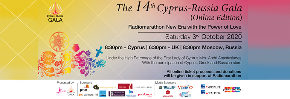 THE 14TH CYPRUS-RUSSIA GALA (ONLINE EDITION)