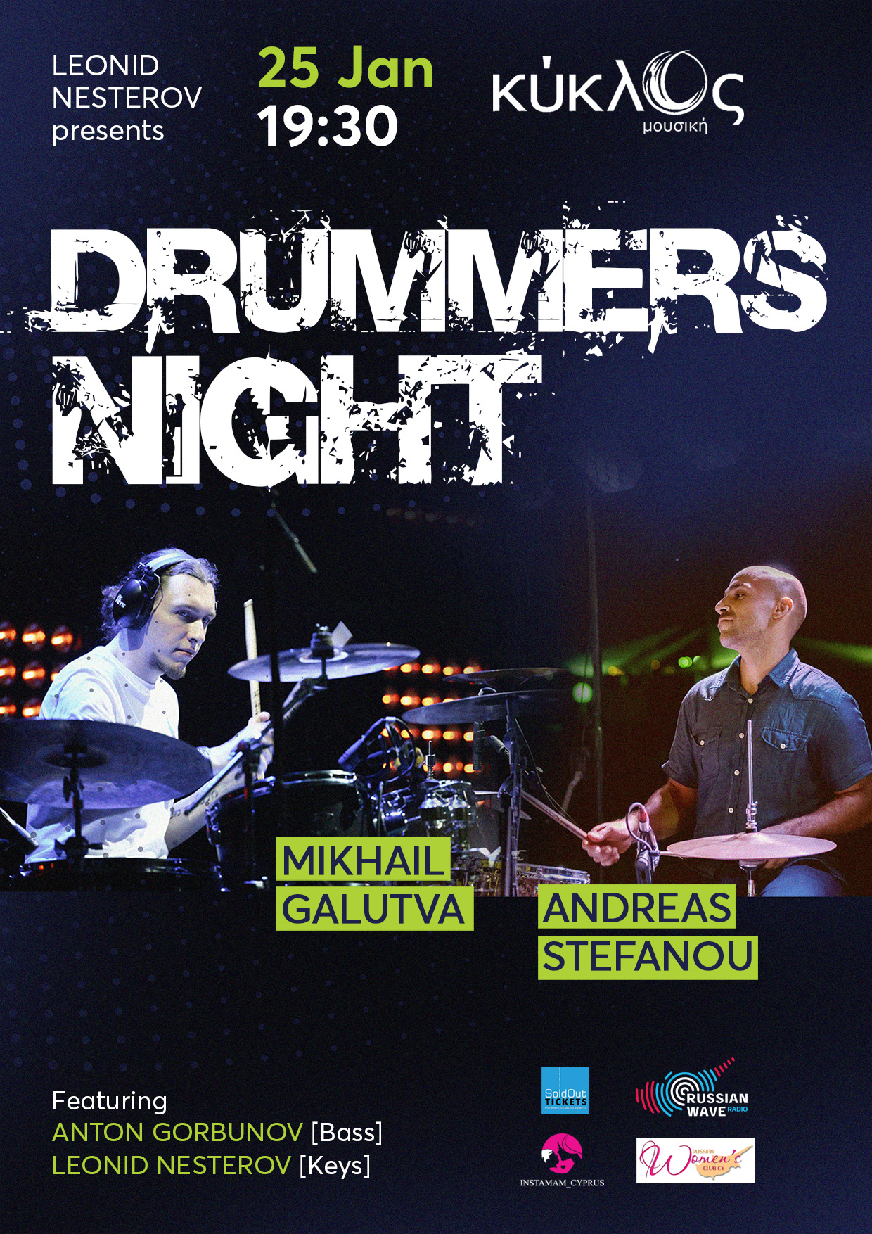 DRUMMERS NIGHT