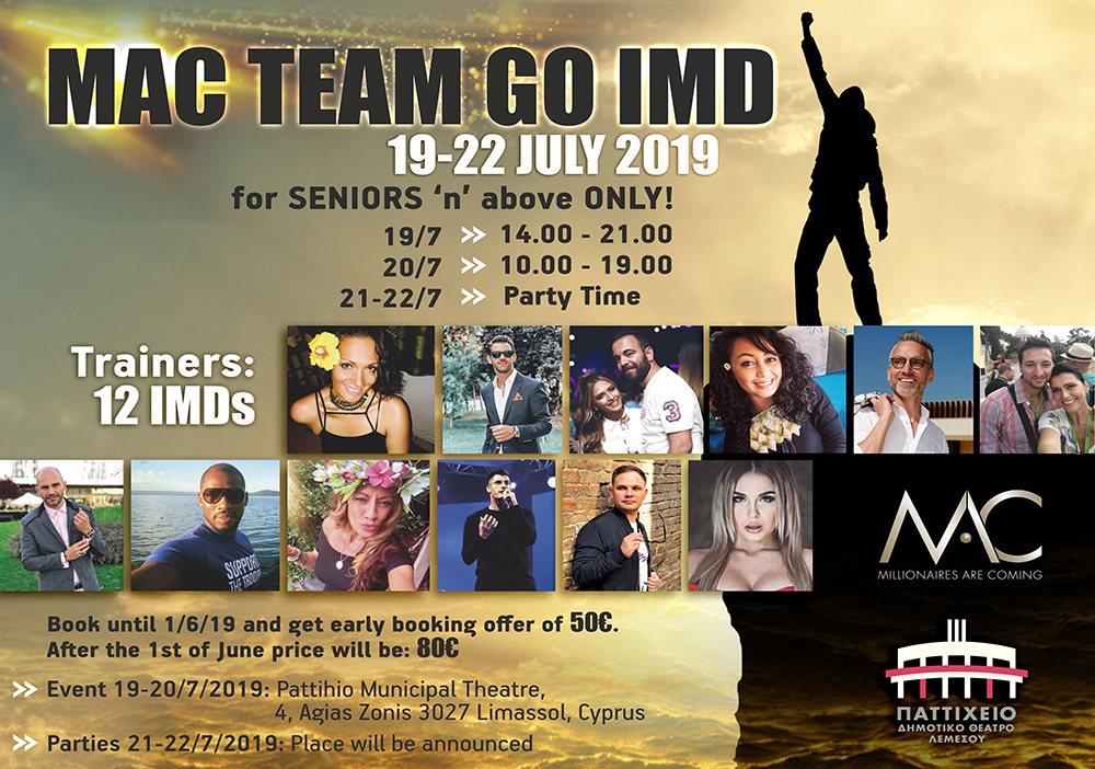 MAC TEAM GO IMD
