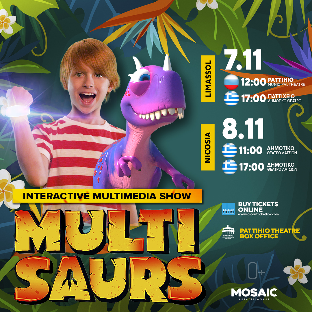 MULTISAURS - INTERACTIVE MULTIMEDIA SHOW