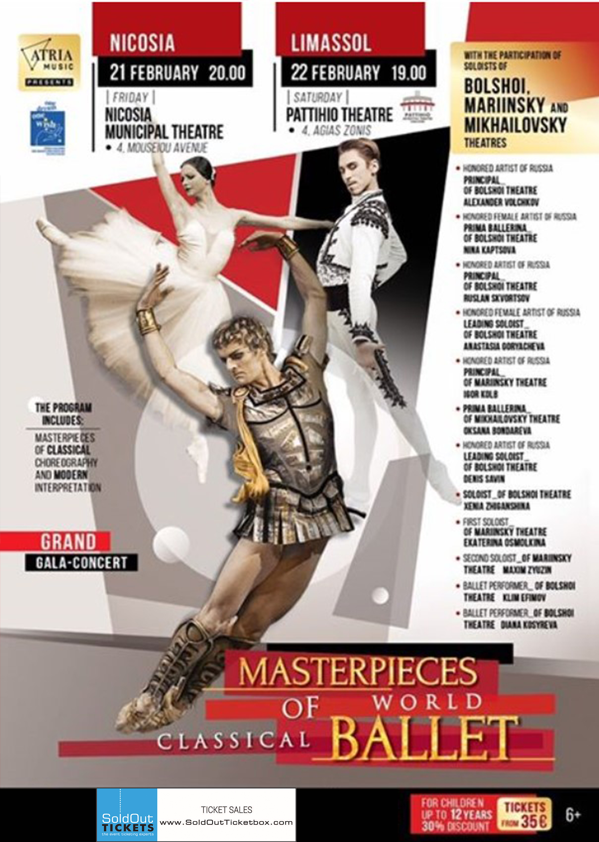 GRAND GALA «MASTERPIECES OF WORLD CLASSICAL BALLET»