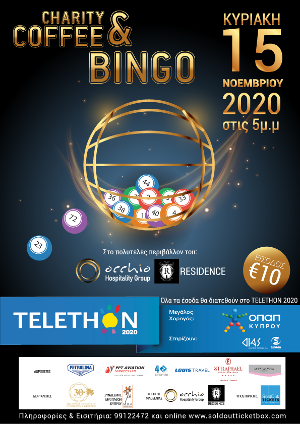 TELETHON CHARITY COFFEE & BINGO