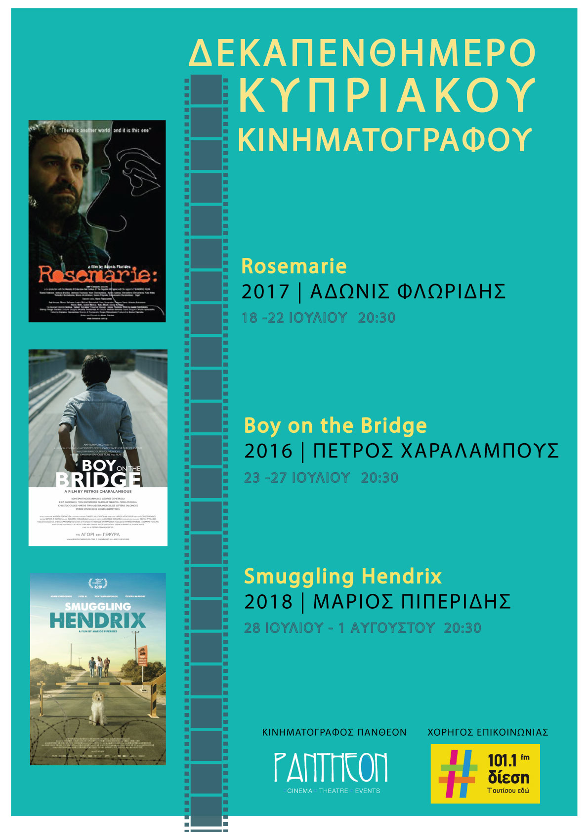 FORTNIGHT TRIBUTE TO CYPRIOT CINEMA