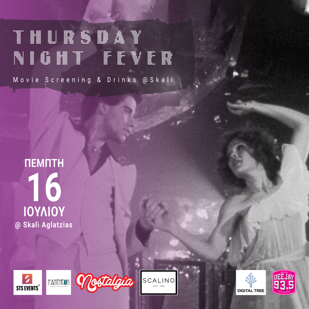 THURSDAY NIGHT FEVER