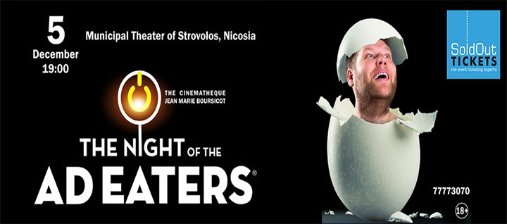 «THE NIGHT OF THE AD EATERS»