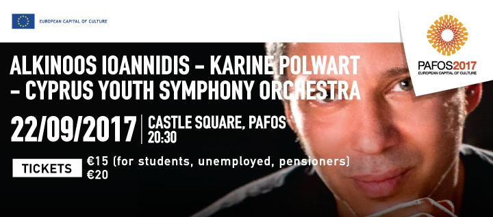 ALKINOOS IOANNIDES - KARINE POLWART (CYPRUS YOUTH SYMPHONY ORCHESTRA) (PAFOS 2017)