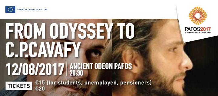 FROM ODYSSEY TO C.P.CAVAFY (PAFOS 2017)