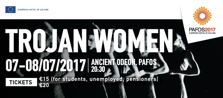 TROJAN WOMEN by Euripides(PAFOS 2017)