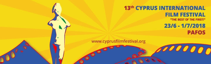 CYIFF 2018 CINEMA LAB PEGASOS | 13th CYPRUS INTERNATIONAL FILM FESTIVAL