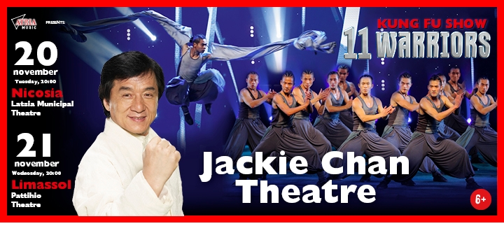 JACKIE CHAN SHOW<BR> «11 Warriors» (LIMASSOL)