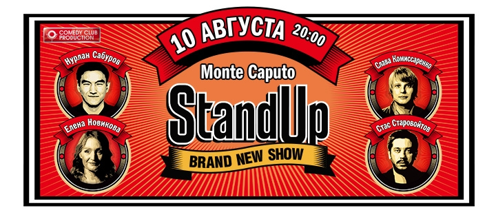 Russian Comedy Club  - Stand Up Show
